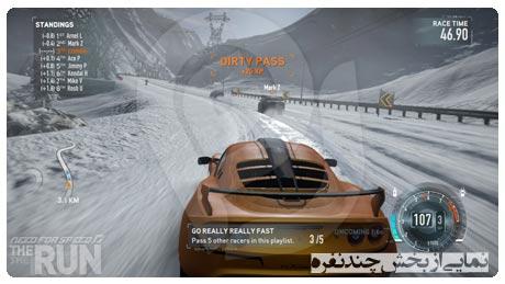 نمایی از بخش Multiplayer بازی NFS The Run