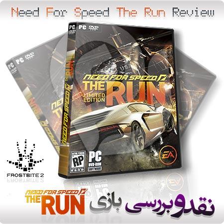 نقد و بررسی بازی Need For Speed The Run